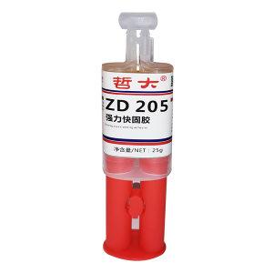 ZD/哲大 强力快固胶 ZD205 25g 1支