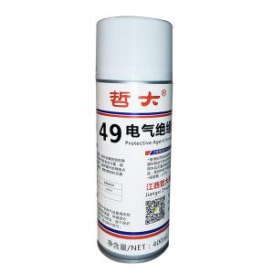 ZD/哲大 绝缘保护剂 ZD49 400mL 1瓶