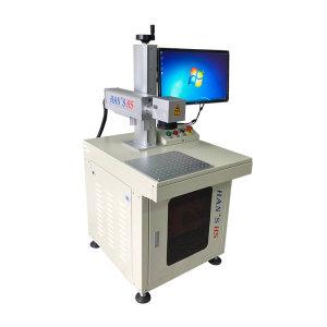 HANSLASER/大族激光 激光打标机 HSDS30 30W 1套