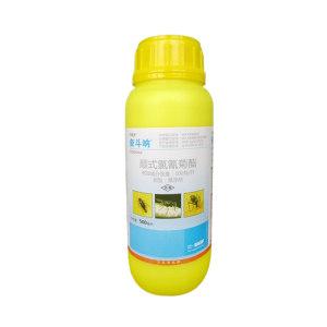 BASF/巴斯夫 奋斗呐悬浮剂 Fendona 100 SC 500ml 1瓶