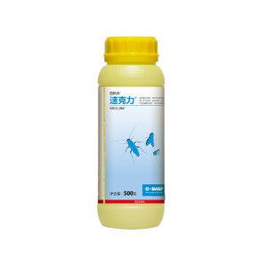 BASF/巴斯夫 速克力可溶粒剂 Seclira SG 500g×4瓶 1箱