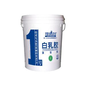 GELIAHAO/哥俩好 白乳胶 1号环保精典型 10kg 1桶