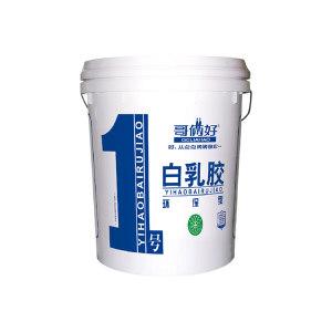 GELIAHAO/哥俩好 白乳胶 1号环保精典型 20kg 1桶