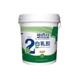 GELIAHAO/哥俩好 白乳胶 2号环保精典型 15kg 1桶