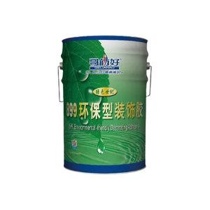 GELIAHAO/哥俩好 环保型装饰胶 899绿色世纪 20L 1桶