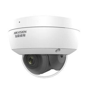 HIKVISION/海康威视 400万像素定焦半球 DS-2CD3146FWD-IS 镜头焦距4mm 1个