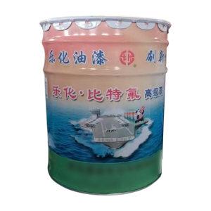 LEHUA/乐化 氯化橡胶稀释剂 稀释剂 15kg 1桶