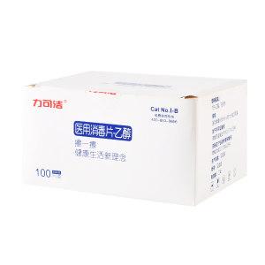 LEE'S SWAB/力可洁 乙醇医用消毒片 I-B 单片65×56mm 100片 1盒