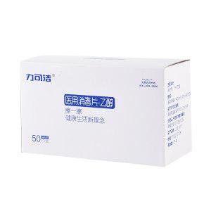 LEE'S SWAB/力可洁 乙醇医用消毒片 I-Y 单片140×90mm 50片 1盒