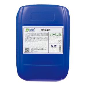 PRIO/普尼奥 植物型除臭剂 25kg 1桶