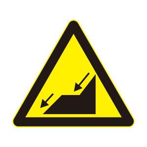 MENGLITE/猛利特 三角形连续下坡标识 SM-0018 110×110cm 铝板覆膜 1块