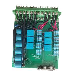 ENDIGITAL/能迪 DARI-3337箱变测控装置交流板(X1插件) Ei9-AC001R01 1个