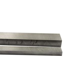 STWC/上工 正方形白钢刀 12×12×200 1支
