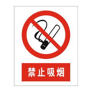 XIALONG/夏龍 禁止类标志牌 660001 1×500×400mm 1mm厚铝板贴国产5年反光膜 反光膜写真UV打印 1块
