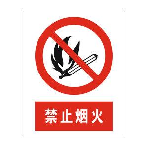 XIALONG/夏龍 禁止类标志牌 660002 1×400×320mm 1mm厚铝板贴国产5年反光膜 反光膜写真UV打印 1块
