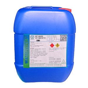 WATER TECH/沃特泰科 锅炉水碱度调节剂 WT-260ZK 20kg 1桶