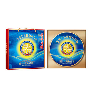 RONGHUA/佛山荣华 七星伴明月月饼(蓝) 1.03kg 清香四黄白莲蓉月饼330克×1                清香蛋黄白莲蓉月饼100克×7 1盒