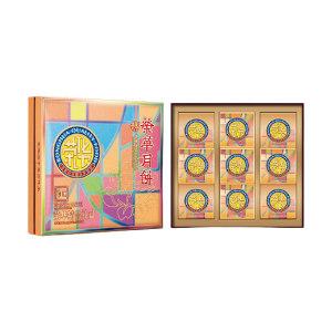 RONGHUA/佛山荣华 精品礼盒 585g 65克奶酥蛋黄白莲蓉月饼×9 1盒