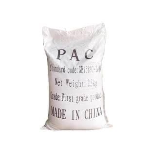 YUHUAMING/豫华明 聚合氯化铝PAC Al₂O₃含量28% 25kg 1袋