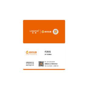 WENQIKU/文器库 塘鹅定制名片 300g铜版纸(覆哑膜),单盒印刷一致 89×54mm ×100张 1张