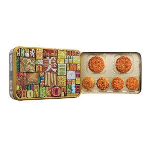MEIXIN/美心 精选口味月饼 4892030070094 730g 1盒