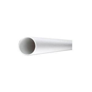 RIFENG/日丰 PVC排水管 D200mm×4.9mm×4m 白色 1根