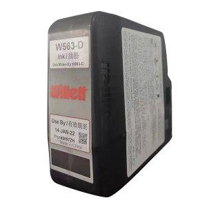 VIDEOJET/伟迪捷 油墨 W563-D  适用伟迪捷640 750mL 1盒