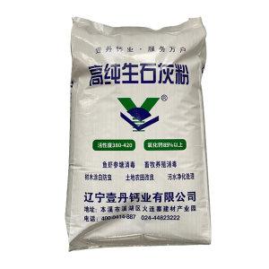 YDGY/壹丹钙业 氧化钙  85% 生石灰 25kg 1袋