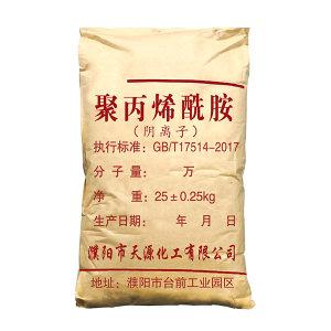 TIANYUAN/天源 聚丙烯酰胺 阴离子1600-2000万 25kg 1袋