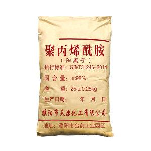 TIANYUAN/天源 聚丙烯酰胺 阳离子 离子度80% 25kg 1袋