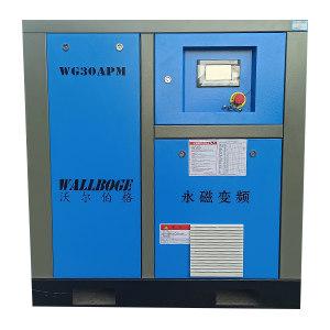 WALLBOGE/沃尔伯格 螺杆空压机 WG-BG30APM 1台