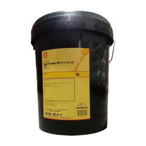 SHELL/壳牌 热传导油 HEAT-TRANSFERS2-XC 20L 1桶