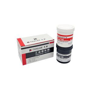 TICKLER/天励 耐磨修补剂 TL216 500g+500g 1套