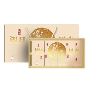 DIANXIANGJI/滇祥记 月饼 望月思乡 精致款480g 八枚装 凤梨味60g×2 草莓味60g×2 荔枝味60g×2 蛋黄白莲蓉60g×2 1盒