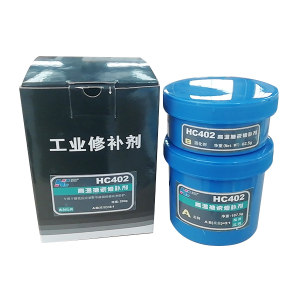 HANCHENG/汉铖 搪瓷反应釜修补剂(高温型) HC402 A187.5g+B62.5g 1套
