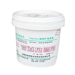 WUSESHI/五色石 CST管道抢修剂 10kg 1桶