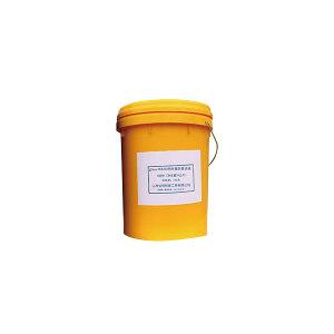 CORRINE/卡瑞 纳米重防腐涂料 HK8350-A 进口 20kg 1桶