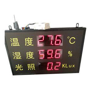 LINKALED/琳卡智能 通信设备 SRZFD 600×400×55mm 温度+湿度+光照 1个