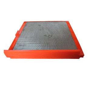 YX/亿星网业 筛板 610*610*45-1.0mm 4槽 1块