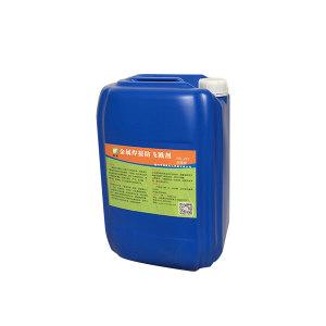 RUNOU/润欧 金属焊接防飞溅剂 RO-220 普通型 25kg 1桶