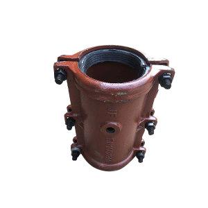 HONGKANG/宏康 铸铁管道堵漏器哈夫节 DN100×300mm 低压 1个