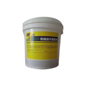 LEIYI/雷翌 机械油污清洗剂 QS159 20kg 1桶