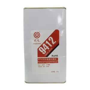 HUITIAN/回天 共型覆膜硅橡胶 9412 1kg 1桶