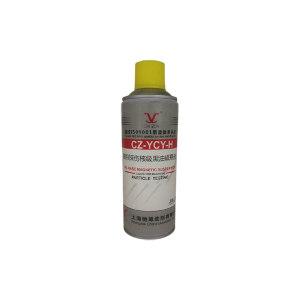 CHIZUN/驰尊 黑油磁悬液 CZ-YCY-H 500mL 1瓶