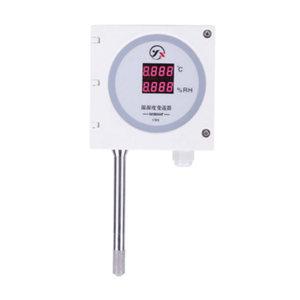 XY/北京星仪 壁挂工业型温湿度变送器 CWS13 温度量程-40~100℃ 湿度量程0~100%RH 温度精度±5℃ 湿度精度±3%RH 带显示 1台
