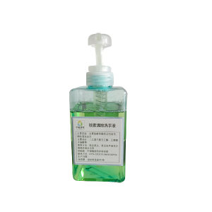 IRP/中辐院 核素清除洗手液 ZDB-1 500ml 1瓶