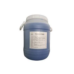 IRP/中辐院 放射性污染物可剥离凝胶 ZDG-P-3 10kg 1桶