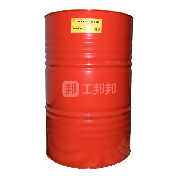 SHELL/壳牌 矿物型通用齿轮油 OMALA-S2G220 209L 1桶
