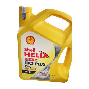 SHELL/壳牌 卓越型汽油机油 HELIX-HX5-10W40 4L×4瓶 1箱