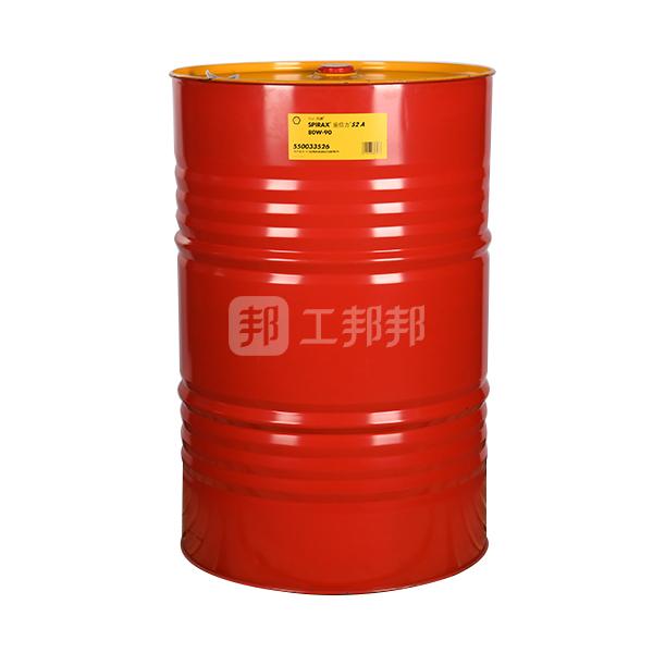 SHELL/壳牌 齿轮油 SPIRAX-S2A80W90 209L 1桶